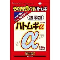 山本漢方製薬 ハトムギアルファ 250g