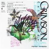 クリムゾン・コレクション4&5愛 / シング・コウル, キム・ロバートソン (CD - 2009)