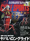 CYCLE SPORTS(サイクルスポーツ)2017年7月号