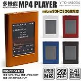 2GB タッチパネルMP4プレーヤーYTOM4004 オレンジ