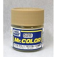 Mr.カラー C528 IDFグレー1(-1981シナイ半島)