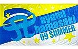 浜崎あゆみ ジャンボタオル 「a-nation'09 powered by ウイダーinゼリー」