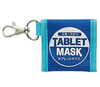 人工呼吸器用シート[タブレットマスク] 35216 /8-3376-03