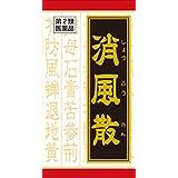 【第2類医薬品】消風散料エキス錠クラシエ 180錠
