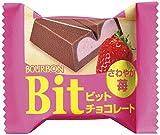ブルボン ビットさわやか苺 15g×20個