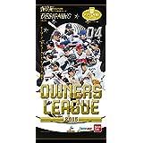 プロ野球オーナーズリーグ 2015 04 【OL24】(BOX)