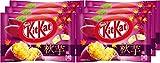 ネスレ日本 キットカットミニ秋芋 11枚 ×6袋