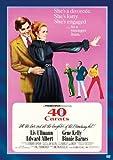 メンズ カーディガン 40 Carats [DVD]