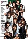 HSFDX8 HIGH SCHOOL FUCK DX8 4時間 [DVD]
