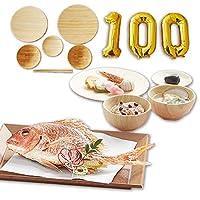 花むすび・えん お食い初めセット もえみづき 鯛 (国産天然真鯛) 料理 赤飯 蛤のお吸い物 歯固めの石付 冷凍 (agney食器セット付:プティ プリュ(1人分・100日バルーン付))