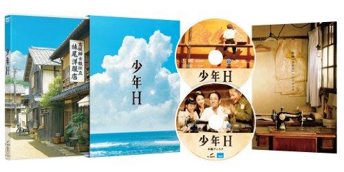 少年H DVD(2枚組)の詳細を見る