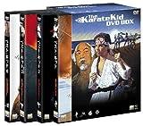ベスト・キッド DVDボックス