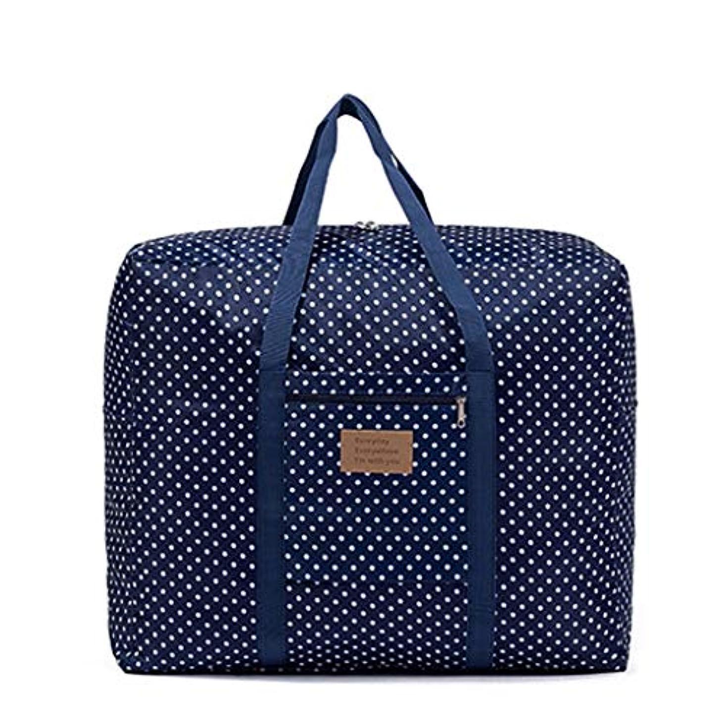 失業者便宜シャツ防湿キルト収納袋衣類分類袋家庭用収納包装袋荷物パッケージ大収納袋折りたたみ収納袋 (色 : 濃紺, サイズ さいず : Medium: 43x33x18cm)