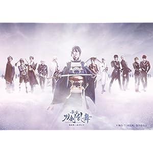 舞台『刀剣乱舞』悲伝 結いの目の不如帰(初回生産限定版) [Blu-ray]