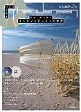 大人の科学マガジン別冊 DVDで見るテオ・ヤンセンストランドビーストの世界 (学研ムック大人の科学マガジンシリーズ)