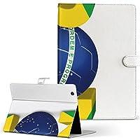 igcase d-01J dtab Compact Huawei ファーウェイ タブレット 手帳型 タブレットケース タブレットカバー カバー レザー ケース 手帳タイプ フリップ ダイアリー 二つ折り 直接貼り付けタイプ 000167 スポーツ ブラジル 2014