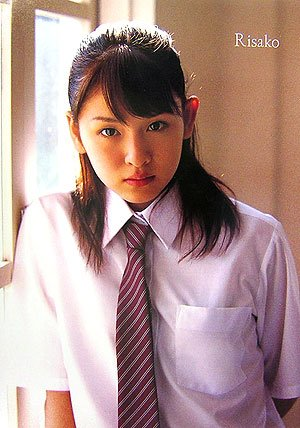 Berryz工房・菅谷梨沙子 1stソロ写真集「Risako」 [DVD付]