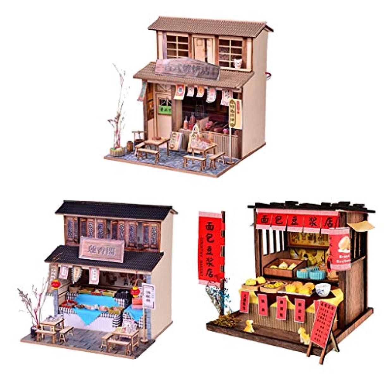 蛾要求柔らかい足CUTICATE 1/24  DIY ミニチュア 家具付き 中華レストラン ギフト ドールハウスキット