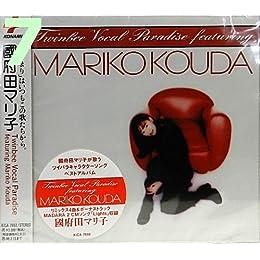 Twinbee Vocal Paradise featuring MARIKO KOUDA