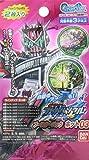 仮面ライダーブットバソウル ブースターパック ホット03 (BOX)