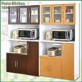 パスタキッチンシリーズ 食器棚1890 ダークブラウン 茶色 【デザイン家具シリーズ】