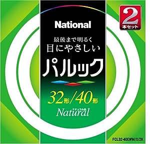 パナソニック パルック蛍光灯 32形+40形 丸形・スタータ形(2本入) ナチュラル色  FCL3240ENWX2K
