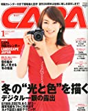 CAPA (キャパ) 2011年 01月号 [雑誌]