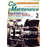 Car&Maintenance (カーアンドメインテナンス) 2009年 03月号 [雑誌]