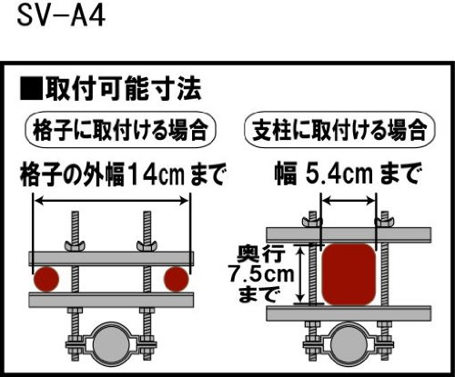 モリ工業『ステンレスベランダものほし台格子手すりタイプ(SV-A4)』