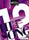 エレクトーングレード5~3級 ヒットソングシリーズ 12 (FDデータ付)
