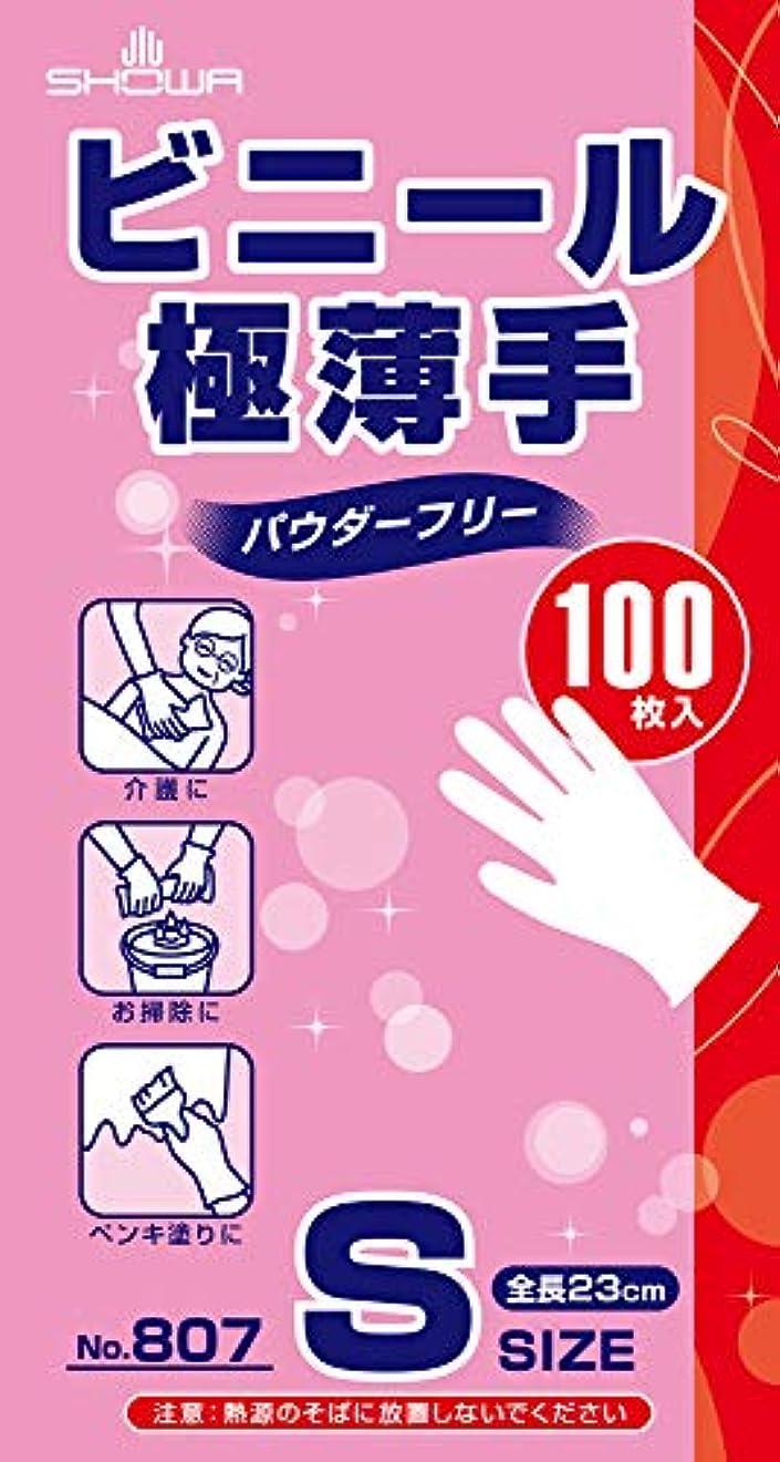 ショーワグローブ 【使い捨て手袋】No.807 ビニール極薄手(パウダーフリー) 100枚入 1函