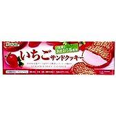 フルタ製菓 いちごサンドクッキー 10枚×20箱