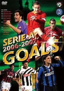 セリエA 2006-2007 ゴールズ [DVD]
