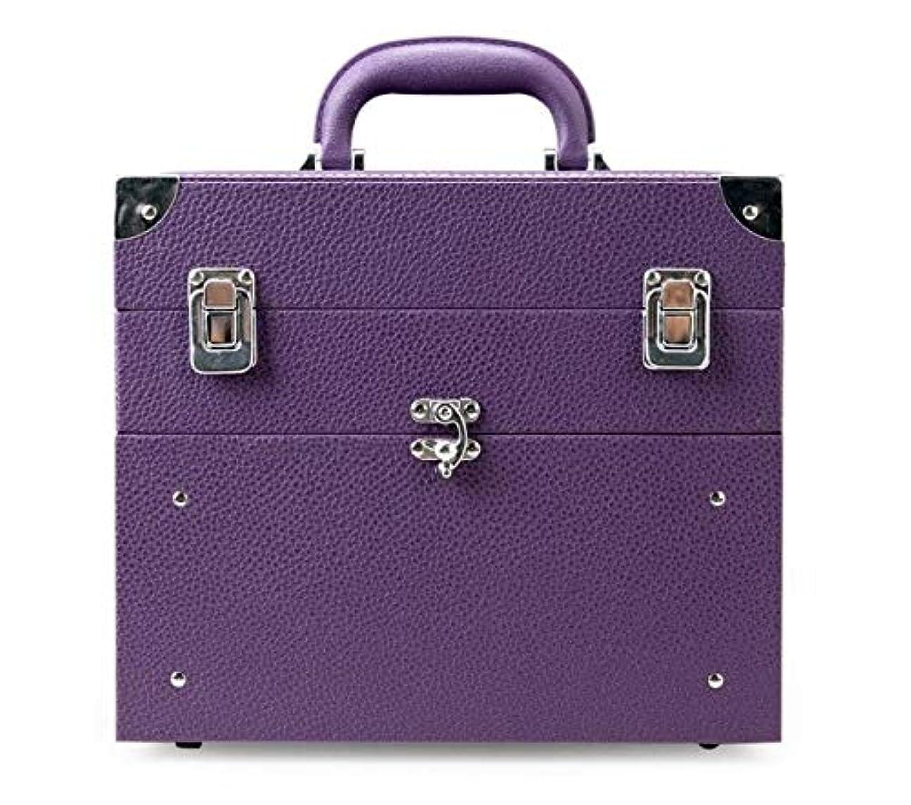 不幸寝具定期的な化粧箱、大容量の二重層の携帯用化粧品の箱、携帯用旅行化粧品袋の収納袋、美の構造の釘の宝石類の収納箱 (Color : Purple)