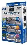 データシステム(Datasystem)マルチVIEWカメラ MVC811