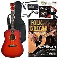 S.Yairi アコースティックギター ミディアムスケール YD04 YD04-13 入門13点セット (CS)