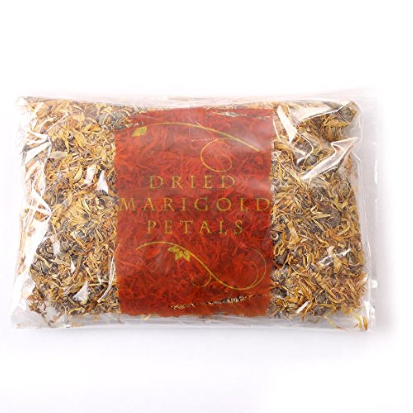 行方不明スラッシュ残酷Dried Marigold Petals - 500g