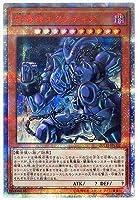 遊戯王/第10期/20TH-JPC02 守護神エクゾディア【20thシークレットレア】