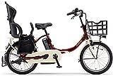 YAMAHA(ヤマハ) 電動アシスト自転車 2017年モデル PAS Babby un 20インチ ダークメタリックレッド リヤチャイルドシート標準装備モデル [高容量12.3Ahバッテリー,液晶5ファンクションメーター搭載] PA20BXLR