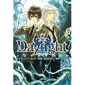Daylight-朝に光の冠を- (B's LOG Comics)