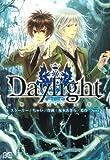 Daylight-朝に光の冠を- / 坂本 あきら のシリーズ情報を見る