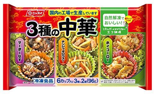 ニッスイの3種の中華の冷凍食品