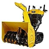 【個人宅配送不可】 HAIGE 除雪機 除雪 中型 セル付 クローラー 除雪幅70cm 11馬力 375cc 4サイクル エンジン式 自走式 HG-K1101Q