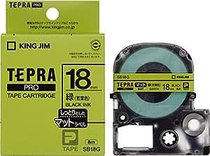 キングジム テープカートリッジ テプラPRO SB18G 18mm マット若草色