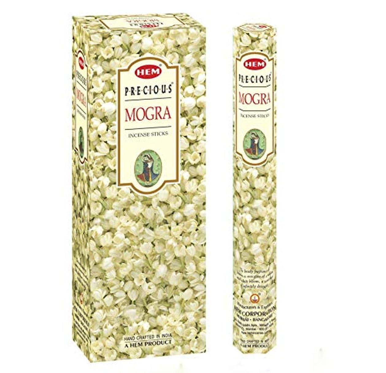 偶然ポンペイ証明書Precious Mogra – ボックスof 6つ20スティックチューブ、120 Sticks合計 – 裾Incense