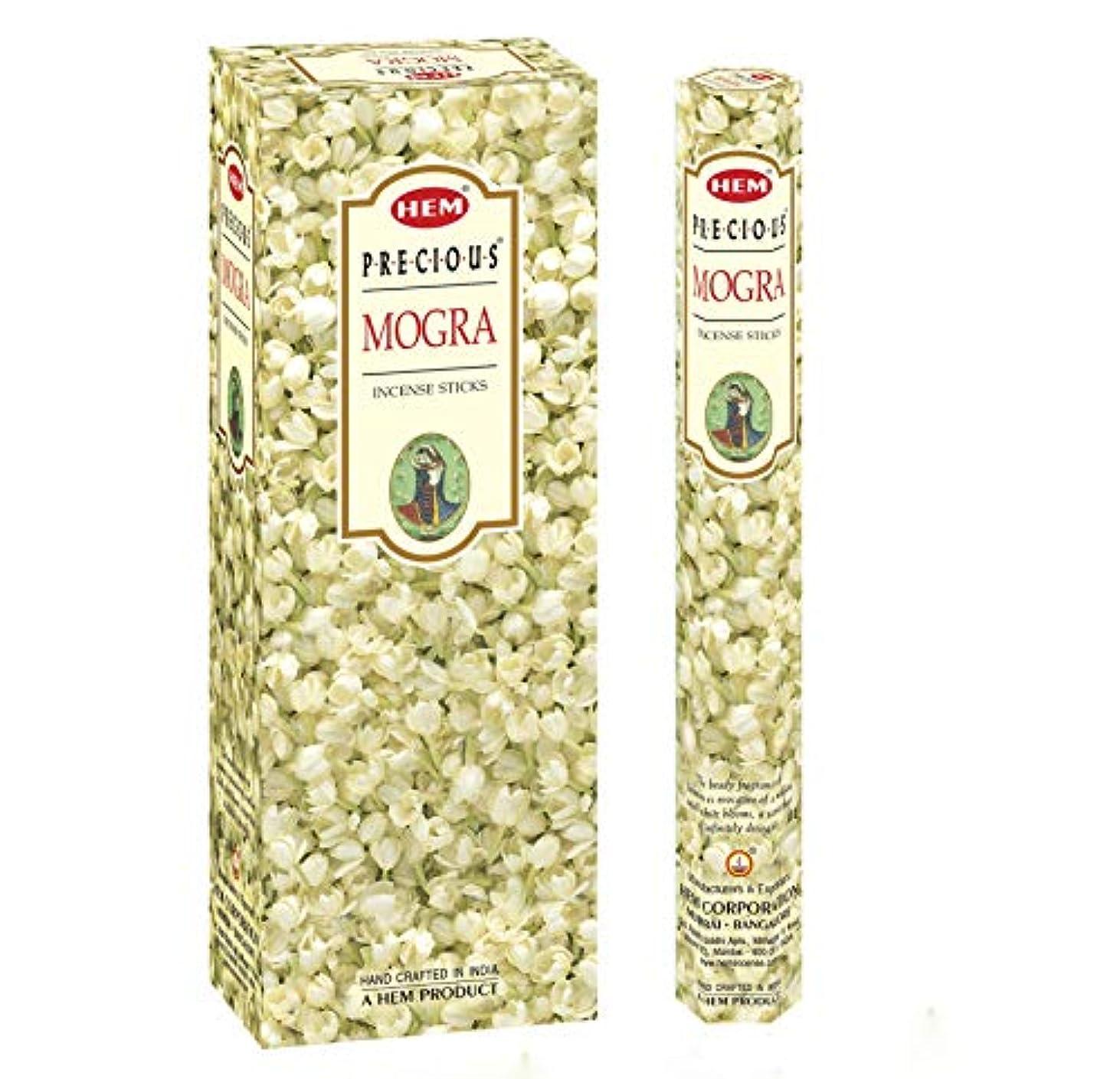 やりがいのある廃止する抑止するPrecious Mogra – ボックスof 6つ20スティックチューブ、120 Sticks合計 – 裾Incense