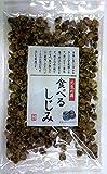 食べるしじみ 180g(90g x 2袋)(メール便・送料込)
