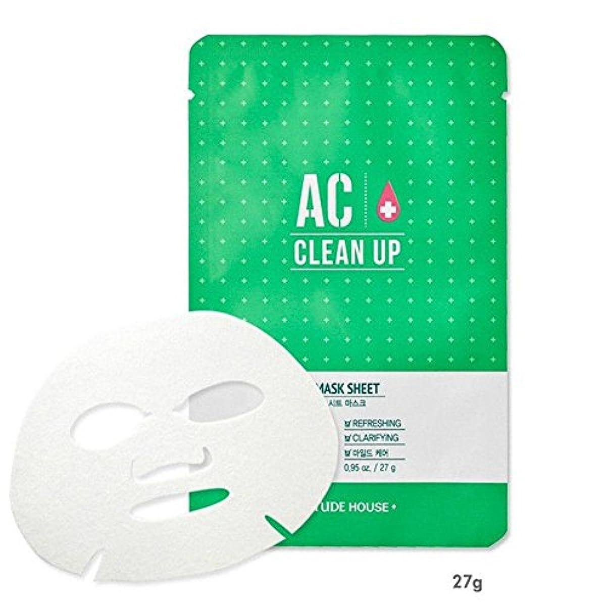 ラリー蓮対ETUDE HOUSE AC Clean Up Sheet Mask (5Sheet)/エチュードハウス AC クリーンアップ シートマスク (5枚)