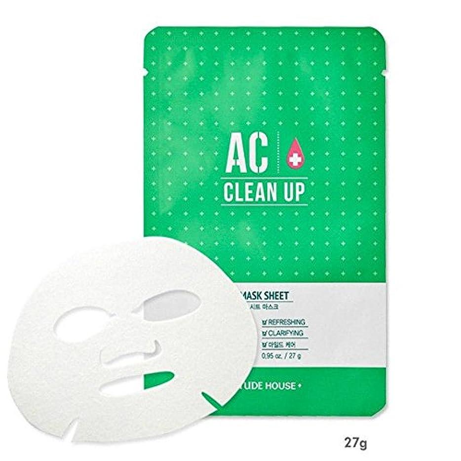 料理をする生きる雑多なETUDE HOUSE AC Clean Up Sheet Mask (5Sheet)/エチュードハウス AC クリーンアップ シートマスク (5枚)