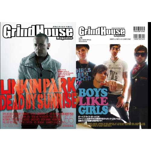 GrindHouse magazine/グラインドハウス・マガジン Vol.55 (August - September 2009)